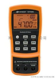 U1733C手持式LCR表,是德科技Keysight LCR表,手持式LCR表现货热销