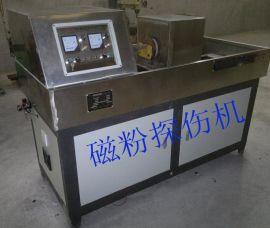 CJW2000磁粉探伤机