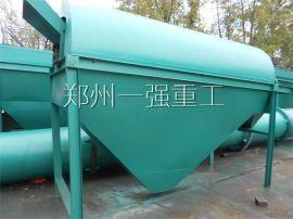 **全封闭式筛分机一强重工是一家专业生产有机肥设备的厂家