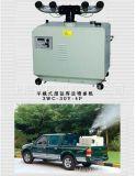 隆瑞3WC-30Y-4P车载喷雾机、3WC-30Y-4P 车载喷雾机、车载喷雾机