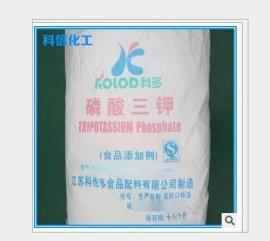 厂家直销食品級磷酸三钾七水