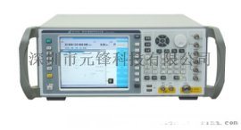CETC-41(中電科41所) 向量信號發生器 AV1443系列