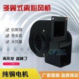 誠億CY076 小型爐竈鼓風機 吹風機氣化爐鼓風機 離心式送風機