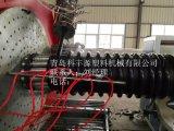 克拉管设备,pe缠绕克拉管设备,克拉管生产线