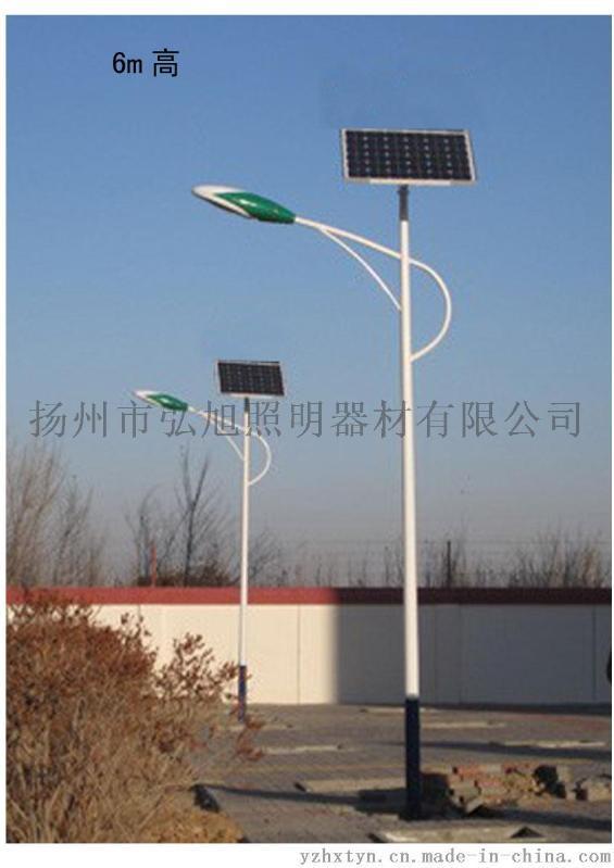 弘旭照明专业制造生产6米太阳能灯杆 飞利浦芯片45W贴片模组灯具