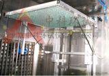 DL-B外殼防護等級滴水試驗機