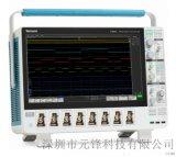 示波器 泰克Tektronix 5系列混合信號示波器 MSO54/MSO56/MSO58