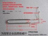 节能环保碳纤维电热管