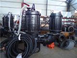 吸沙型潜水泥浆泵-潜污泵价格