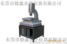 东莞德鑫厂家直销DG321复合式测量仪,全自动二次元2.5次元