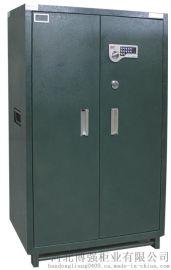 南通博強供應防盜保險櫃 保險櫃 智慧保險櫃 多功能保險櫃廠家