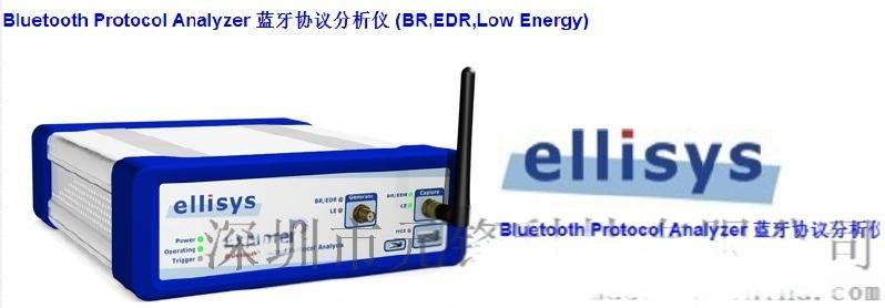 蓝牙+WiFi协议分析仪 BEX400(BT5.0/4.2/4.1/2.1/2.0/BR/EDR/BLE/Low Energy)