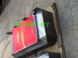 台湾晁群VMC-1370加工中心钢板防护罩