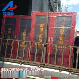 东莞消防工具柜 惠州工厂消防工具储存柜 中山    柜