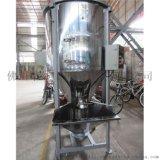 大型塑料顆粒攪拌機專業設計