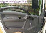 慶鈴五十鈴100P/600P手搖車窗改裝開關線束電動升降器成爲電動窗