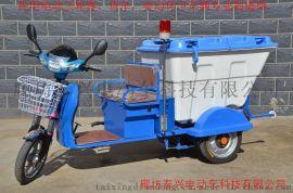 聚乙烯电动保洁车 塑料垃圾箱  原装现货