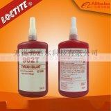 原装正品loctite乐泰962T胶水 厌氧胶 发动机碗塞型密封剂 250ml