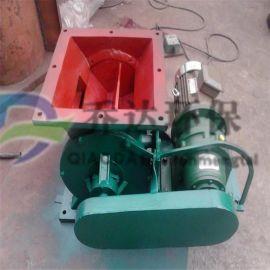 厂家直销气力电动卸灰阀 除尘器卸灰阀 防爆星型卸料器