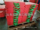 UHMWPE支腿垫板实力加工厂家
