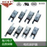南京海川電子 小體積溫控開關 ts16949認證 雙金屬片 HC01/6AP 汽車搖窗電機保護器