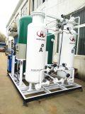 富氧助燃機 富氧設備鼓風爐富氧燃燒用