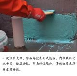 河南安陽k11防水塗料通用型工程防水&15011891203