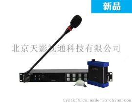 廠家促銷無線導播通話系統 半雙工內部通話系統 傳輸設備特價
