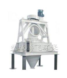 TXS750改进型O-Sepa选粉机 盐城腾飞环保规格齐 制沙分级机改造