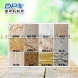 秀壁板|塗裝板供貨及時