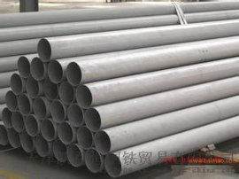 1cr20ni14si2耐高温不锈钢管天津质优价廉13516131088