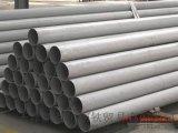 1cr20ni14si2耐高溫不鏽鋼管天津質優價廉13516131088