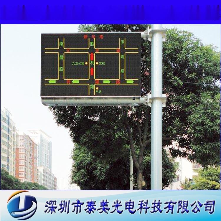 P20双色显示屏 双色交通诱导屏