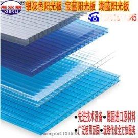 临夏温室大棚阳光板厂家直销防雾滴阳光板