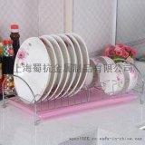 碗沥水厨房用品收纳架 三层滴水碗盘架餐具置物架