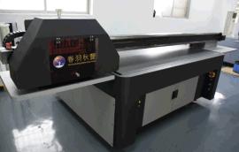 手机壳光油浮雕理光UV打印机