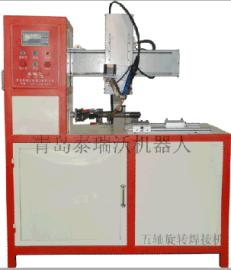 焊接设备 泰瑞沃 T-001 自动化焊接机 五轴旋转焊接机