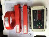 PMF660AM剩余电流火灾监控探测器/电气火灾监控器/ 轩达品牌