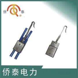 PJJ-6-10双连线平行接户线耐张线夹