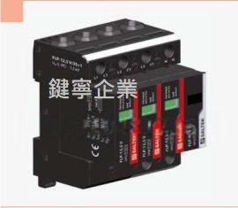 捷克Saltek 1+2级电源防雷器 FLP-12,5-VS/3+1 总代/保证原装真品