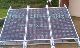 昆明宇之光太陽能電池板晶體硅太陽能板