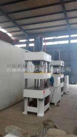上海厂家直销国标油压机 Y32-63吨四柱油压机 欢迎订购