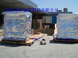 供应芜湖立体真空铝箔袋立体防潮铝塑袋大型设备机器真空袋