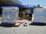 供應蕪湖立體真空鋁箔袋立體防潮鋁塑袋大型設備機器真空袋