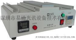 光纤固化炉