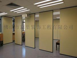 铝合金轨道贺州酒店活动隔墙定制