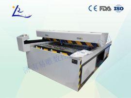不锈钢激光切割机价格 YD1325金属非金属混切机制造商