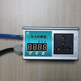 南普科创智能压力控制器NP001 气压测量与自动化控制