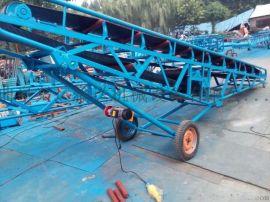 直销12米长距离小麦装车皮带机,移动式皮带机