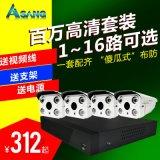 hisung 4路家用 监控设备套装 AHD高清 手机远程成套监控器摄像头2000线
